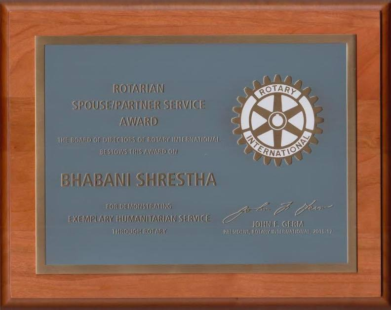 Rotarian Spouse/Partner Service Award